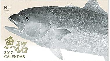 シマノ 2017 シマノ魚拓カレンダー