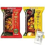 アマノフーズ フリーズドライ カレ− 2種類 12食 小袋ねぎ1袋 セット