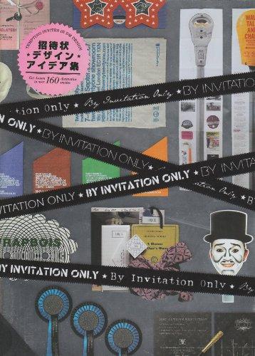 招待状デザインアイデア集の詳細を見る