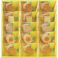 中山製菓 レモンのロシアケーキ 15個入×30箱