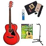 James JF400 LRB ベーシックセット アコースティックギター フォークギター 初心者 入門セット オンラインストア限定 (ジェームス)