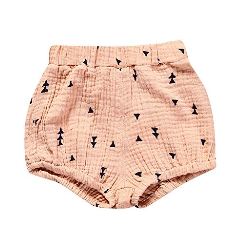 ママが考えた オールシーズン使える ファムベリー ブルマ ベビー かぼちゃパンツ ショートパンツ 短パン 赤ちゃん ベビー 大人気 子供服