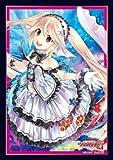 ブシロードスリーブコレクション ミニ Vol.286 カードファイト!! ヴァンガードG『Duo 無窮の瞳 リィト』 パック