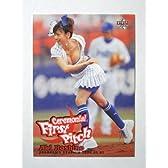BBM2006「2nd」★始球式カード★№772.ほしのあき/タレント ≪ベースボールカード≫