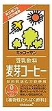 豆乳飲料 麦芽コーヒー 1L ×6本