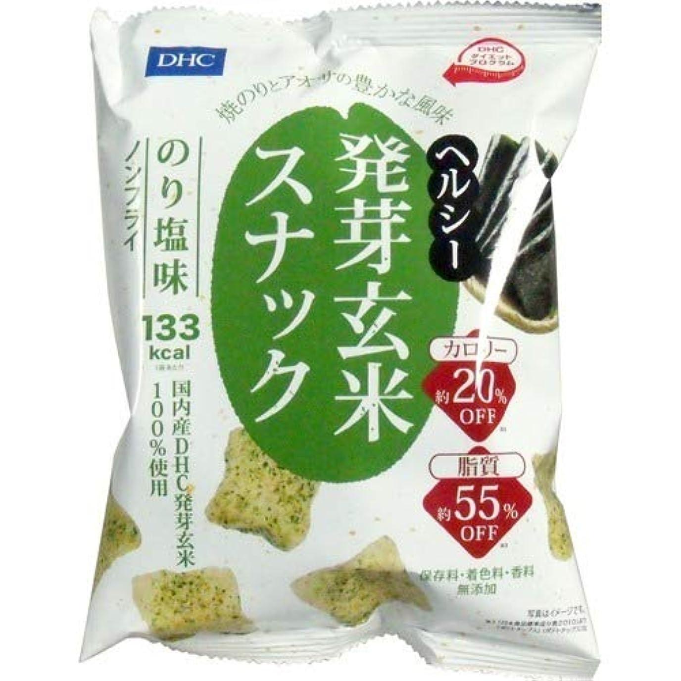 事実純度エクスタシーDHC ヘルシー発芽玄米スナック のり塩味