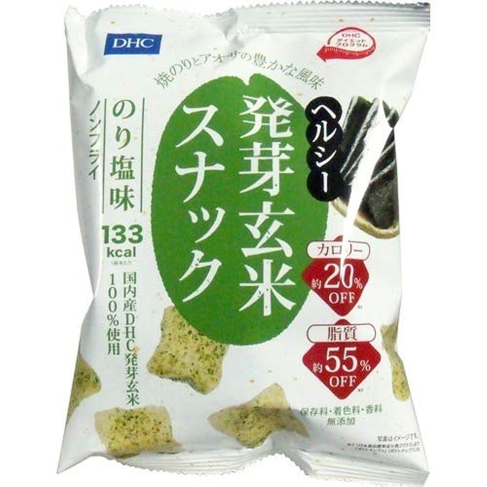 アナロジー持ってるキャプションDHC ヘルシー発芽玄米スナック のり塩味