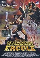 Le Avventure Dell'Incredibile Ercole - Hercules II [Italian Edition]