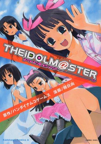 アイドルマスター (角川コミックス・エース 186-1)