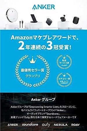 Anker PowerWave 7.5 Stand, Qi認証 ワイヤレス充電器 iPhone 8 / 8Plus / X / XR / XS / XS Max / Samsung Galaxy / LG 対応 5W & 7.5W & 10W 出力 ブラック