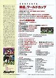 ラグビーマガジン 2019年 12 月号 [雑誌] 画像