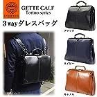 日本製 3WAYビジネスバッグ GETTE CALF(ゼットカーフ) 3ウェイダレスバッグ 21591 ブラック