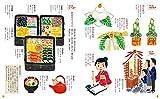 きせつの ぎょうじえほん (プレNEO BOOKS) 画像