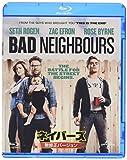 ネイバーズ[Blu-ray]