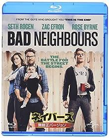 ネイバーズ [Blu-ray]
