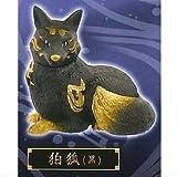 和狐コレクション2 [3.狛狐(黒)](単品)