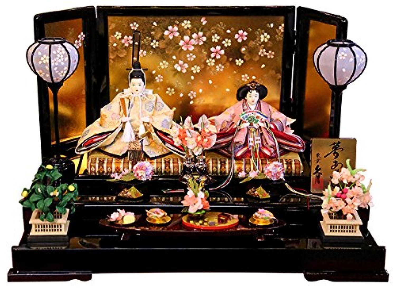 雛人形 コンパクト 久月 ひな人形 雛 平飾り 親王飾り 夢あそび 有職 芥子親王 h303-k-2318 K-18