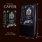 クラシカル 黒 プチボックス カフェック cafe,q-tokyo アーモンド コーン クランチ ミルクチョコレート /チョコレート チョコバー