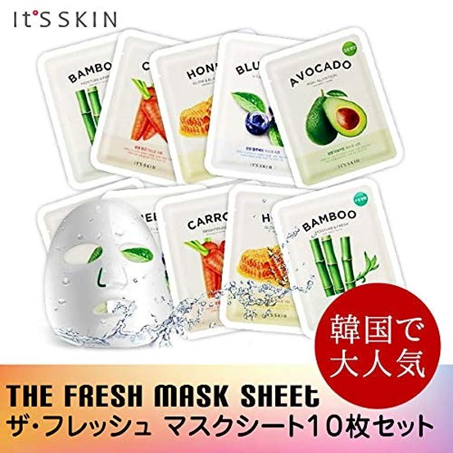 イッツスキン ザ?フレッシュマスクシート ランダム10枚セット 韓国コスメ スキンケア マスクパック