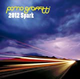 2012Spark(初回生産限定盤)(DVD付)