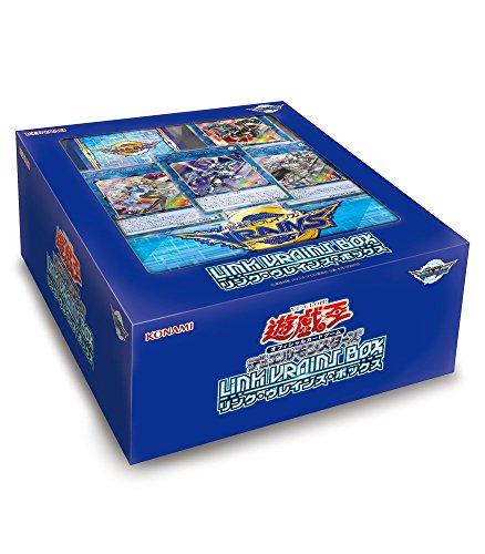 遊戯王OCG デュエルモンスターズ LINK VRAINS BOX