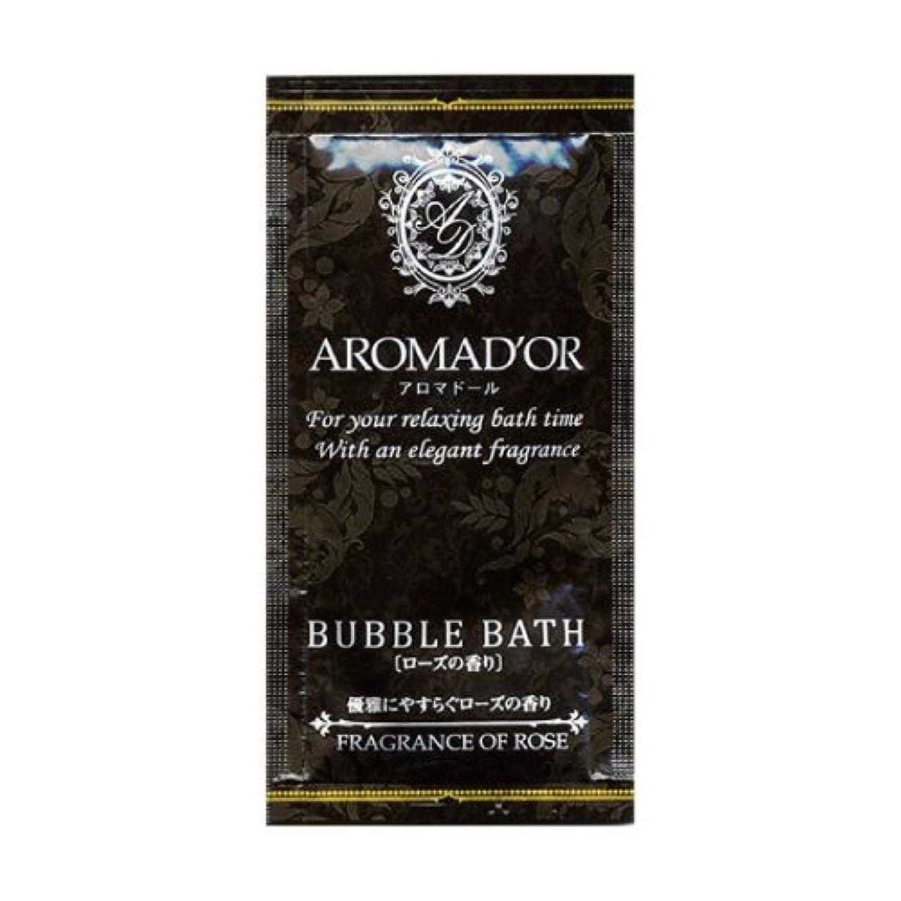 多年生できた瞑想アロマドール バブルバス ローズの香り×12個セット