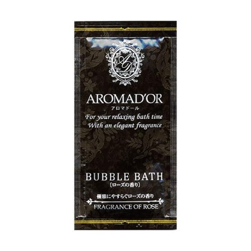 シンポジウム削減飽和するアロマドール バブルバス ローズの香り×12個セット