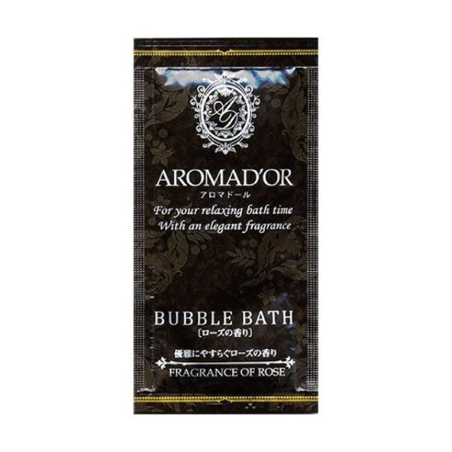 発明するキャンドル外交問題アロマドール バブルバス ローズの香り×12個セット