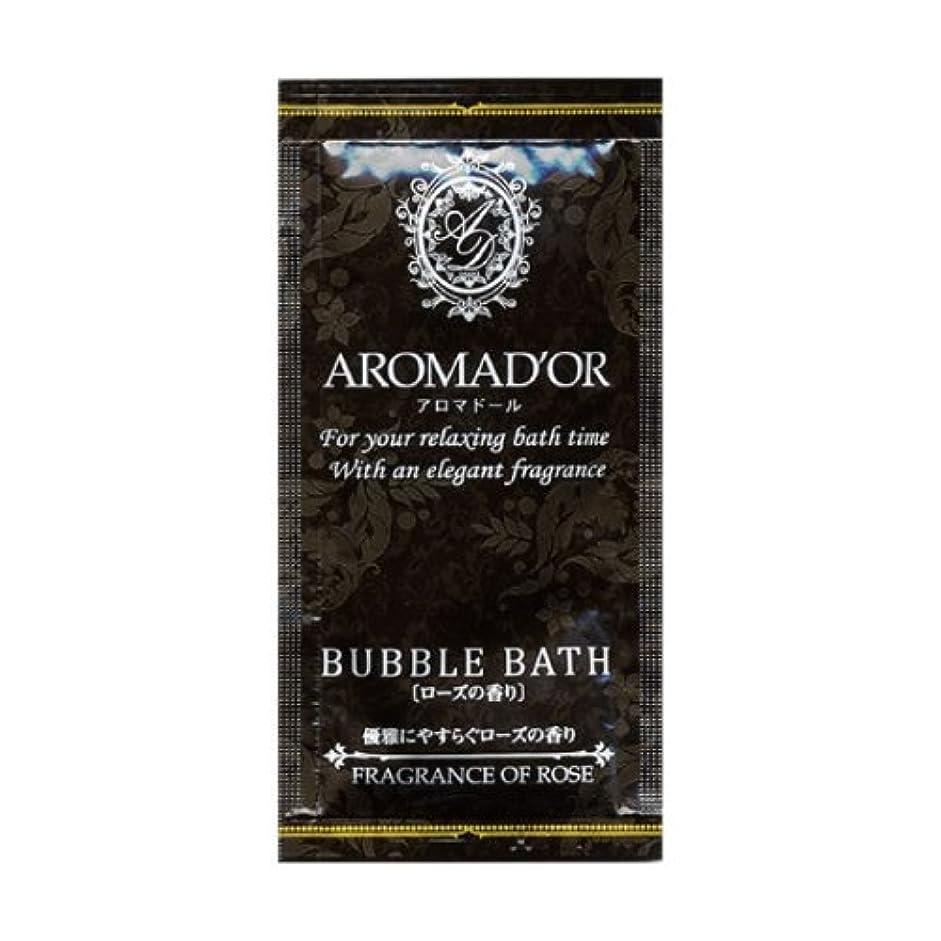 平らな短命ペチコートアロマドール バブルバス ローズの香り×12個セット