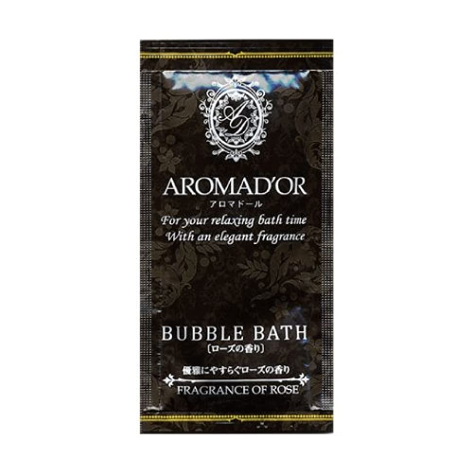 ファウル叱る嘆願アロマドール バブルバス ローズの香り×12個セット