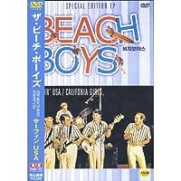 ザ・ビーチ・ボーイズ サーフィン USA (輸入盤) PMD-022 [DVD]