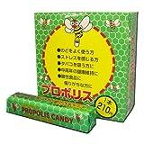 森川健康堂 プロポリススティックキャンディー 9粒×10本