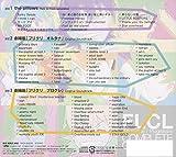 劇場版「フリクリ オルタナ/プログレ」COMPLETE CD-BOX 画像
