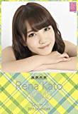クリアファイル付 (卓上)AKB48 加藤玲奈 カレンダー 2015年
