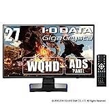 I-O DATA ゲーミングモニター 27型/WQHD/ADSパネル/HDMI×3/DP×1/高さ調整/回転/3年保証/EX-LDGCQ271DB