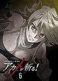 アカメが斬る! vol.6 Blu-ray[Blu-ray/ブルーレイ]