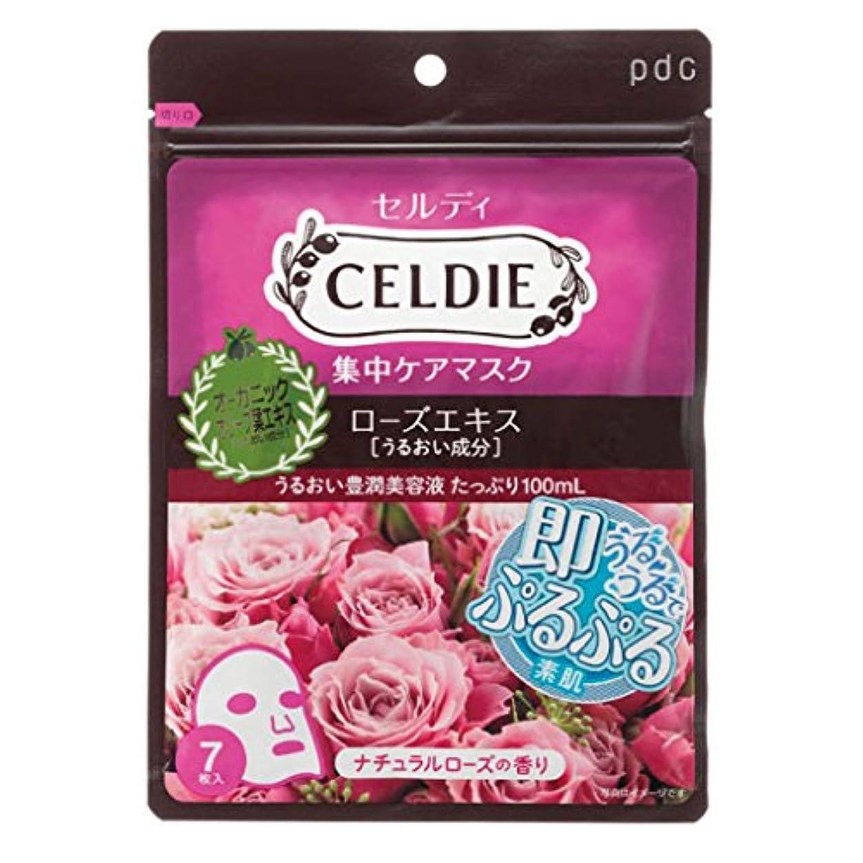 理想的倍増乱闘CELDIE(セルディ) フェイスマスク ローズエキス 7枚