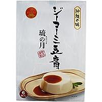 ジーマーミ豆腐 琉の月 70g×6カップ