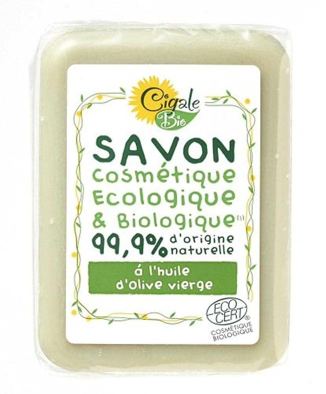 モチーフ乳製品ハミングバードシガールビオ オーガニックソープ オリーブ
