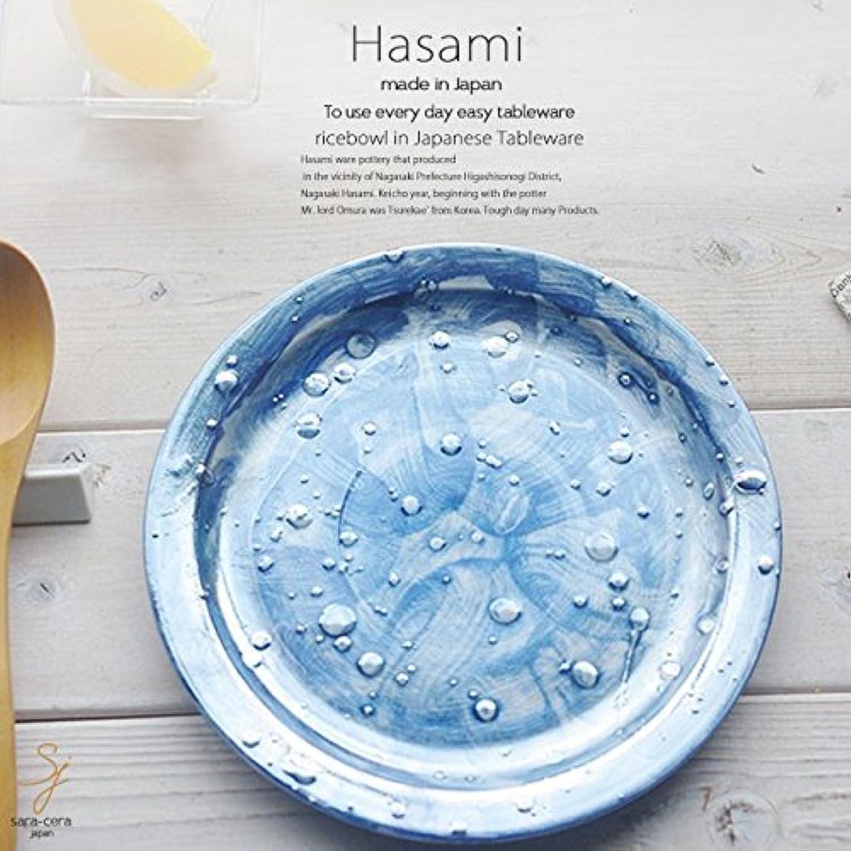 和食器 波佐見焼 キラッと瑠璃色デザートプレート ケーキ 皿 前菜 おうち うつわ 陶器 日本製 おしゃれ