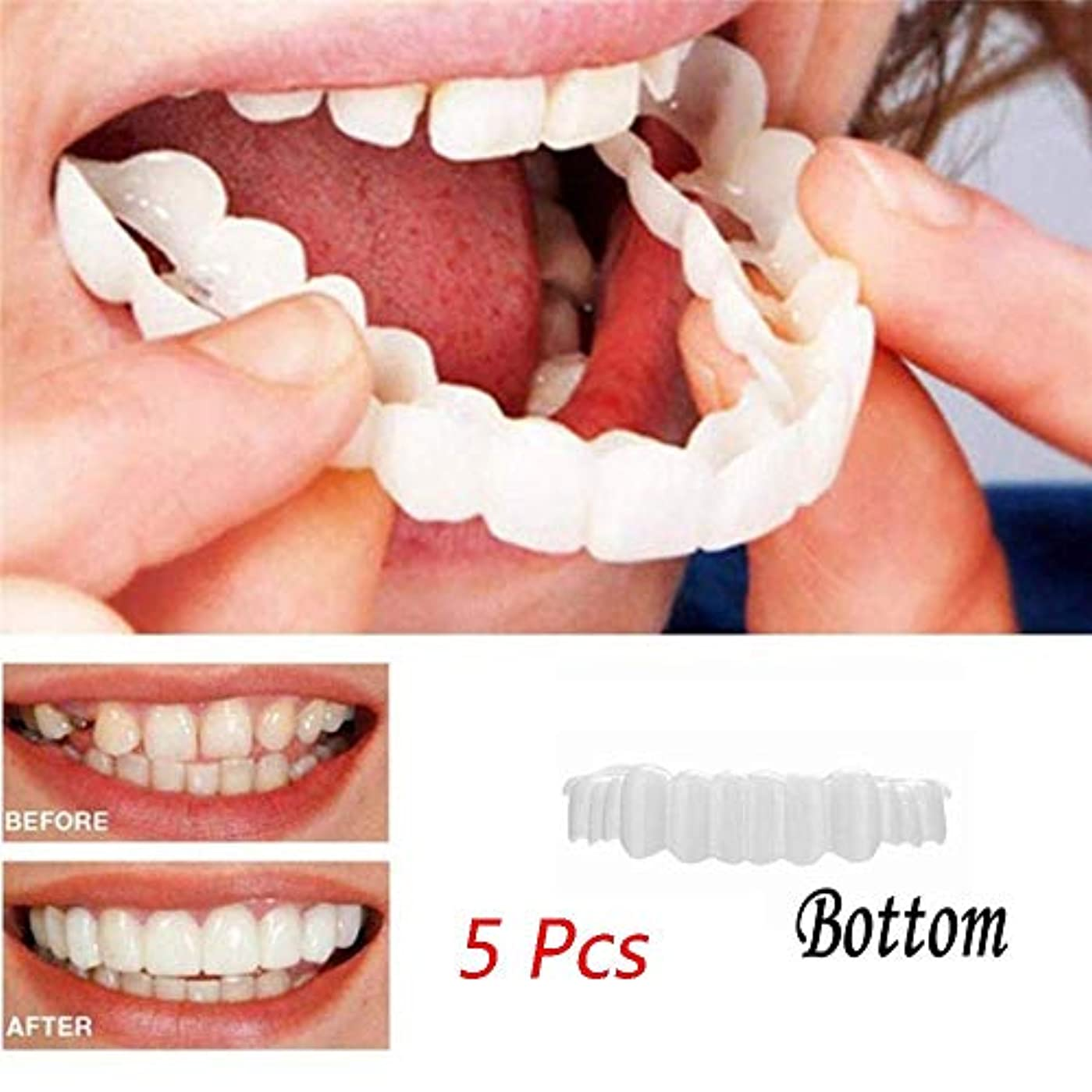ほとんどの場合しかしながらスポークスマン突き板歯5ピースインスタントスマイル歯ホワイトニング歯スナップ化粧品義歯底化粧品突き板ワンサイズフィット最も快適な下突き板
