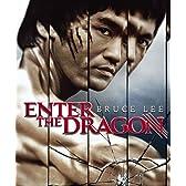 燃えよドラゴン メモリアル・エディション(初回限定生産) [Blu-ray]