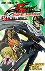 遊・戯・王5D's 2 (ジャンプコミックス)