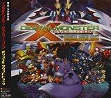 DIGITAL MONSTER X-evolution ORIGINAL SOU