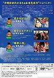 パイナップル ツアーズ [DVD] 画像