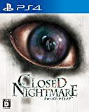 CLOSED NIGHTMARE - PS4