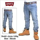 Levi's/リーバイス 511 デニムパンツ 'SLIM FIT' 【ストーンウォッシュ】※ストレッチ素材 サイズ:33
