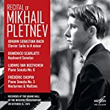 Recital of Mikhail Pletnev. Moscow, October 31, 1979 (Live)