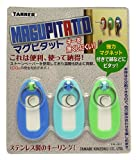 田邊金属工業所 TANNER マグピタット 3個入