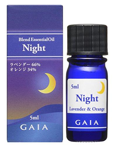 GAIA (ガイア) ブレンドエッセンシャルオイル 夜 5ml 【AEAJ認定精油】